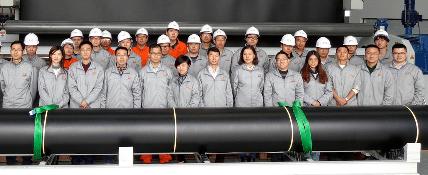 Nhà máy sản xuất màng chống thấm HDPE Huitex