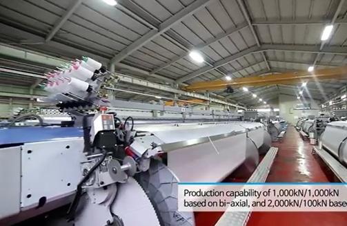 Nhà máy sản xuất vải địa kỹ thuật dệt DJL