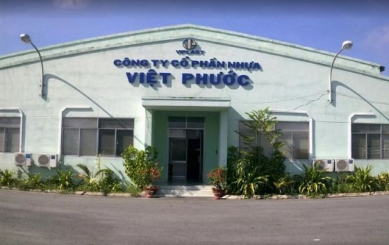 Nhà máy sản xuất màng chống thấm HDPE VIP